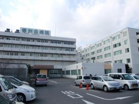 洲 会 徳 病院 宇治